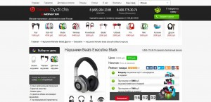 beats executive black