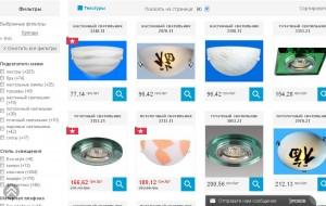 купить LED лампы от Евростиль