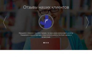 Замена розеток в Новосибирске, вызов электрика